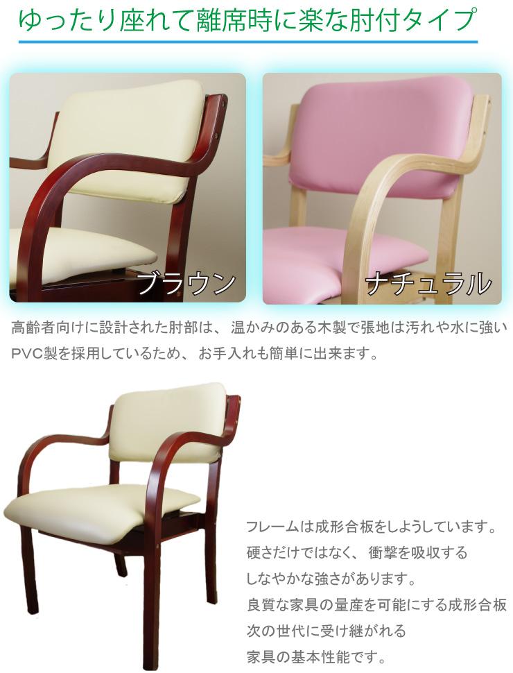 楽立楽座 椅子フレーム色
