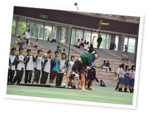 星翔高校テニス部を応援する会
