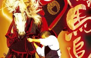 藤崎八旛宮秋季例大祭 飾馬奉納奉賛会