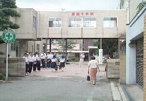 熊本市立藤園中学校 36年うしとら生 S52年卒同窓会