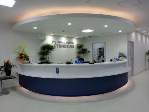 竜之介動物病院