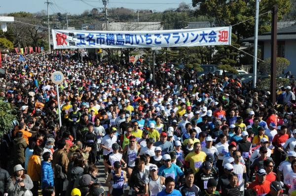 玉名市横島町いちごマラソン大会2014 動画サイト