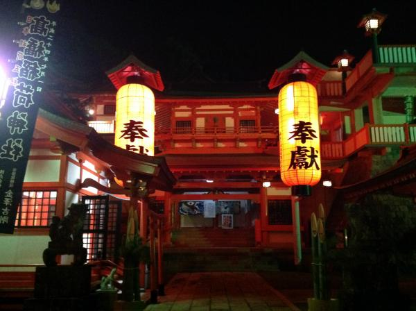 日本稲荷五社 高橋稲荷神社
