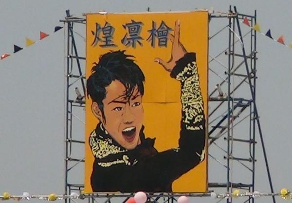 熊本の体育大会 熊本県立熊本西高等学校 創立40周年