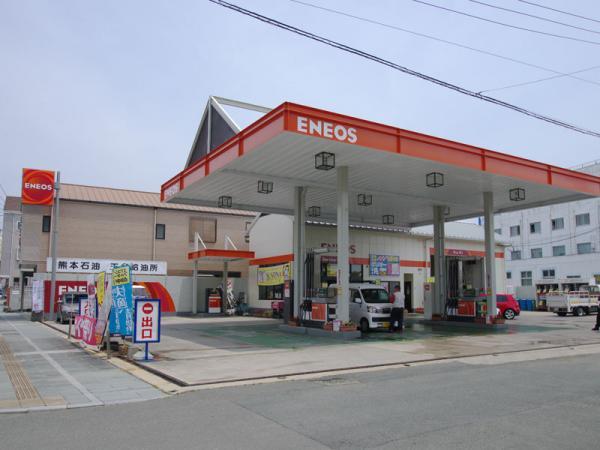熊本石油(株)玉名SS