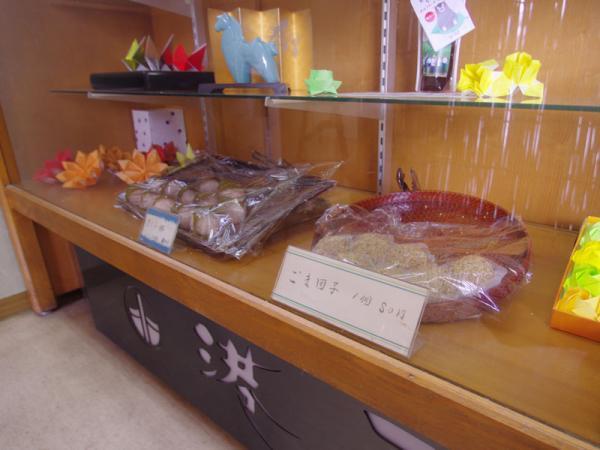 港屋 港屋の紹介 玉名市高瀬はなみち通りにある和菓子屋「港屋」です。 良質の... 熊本情報サイ