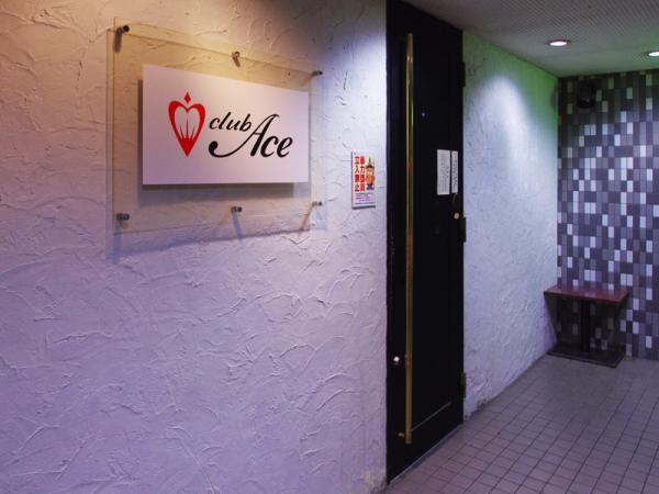 club Ace [クラブ エース]