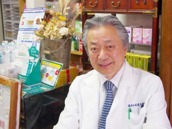 漢方の永里三天堂薬局 漢方専門店